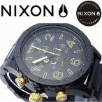 早割 ニクソンNIXON51−30CHRONO