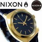 早割 ニクソン NIXON 腕時計 SMALLTIMETELLER
