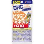 DHC マルチビタミンミネラル+Q10 20日分 100粒