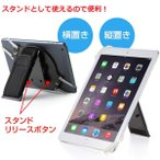 落下防止 タブレットPCハンドホルダー スタンド機能 7〜10インチ対応 iPad Air 2  iPad mini 4 対応