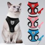 猫ハーネス 猫リード 犬猫用ハーネス