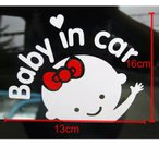 baby in car  ベビーインカーステッカー 女の子 BABY IN CAR