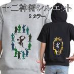 十二神将シルエットと薬師如来梵字 刺繍パーカー 半袖 メンズ レディス