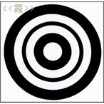 <<紙製>>的紙 八寸 10枚【I-012】弓道 道場備品