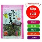 送料無料 東海農産 五色の花むすび ふりかけ(混ぜご飯の素) 80g×10袋 代引き・同梱不可
