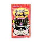 送料無料 沖縄ハム(オキハム) チラガージャーキー 40g×30個 14010071 代引き・同梱不可