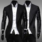 メンズコート メンズジャケット メンズ コート メンズ ジャケット メンズ トレンチコート ライダースジャケット メンズ PU レザージャケット