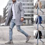 チェスターコート アウター メンズ ロングコート ジャケット ラシャコート 上品 ビジネス 大きいサイズ 細身 通勤 紳士服 秋冬 4色