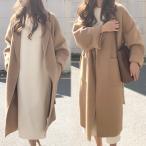 コート レディース チェスターコート ロング コート ミモレ丈 ゆったり 韓国風 ウール混コート ベルト付き 上品 秋冬 おしゃれ