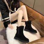 ムートンブーツ レディース 40代 秋冬 ショートブーツ 靴 裏起毛 ブーツ 履きやすい 暖かい 30代 美脚 通勤