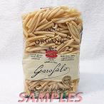 ガロファロ オーガニックパスタ(カサレッチェ) 1袋