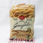 ガロファロ オーガニックパスタ(ペンネ) 1袋