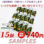 《送料無料》 コストコ ALCALA mini oliva オリーブEVOO(エキストラバージンオリーブオイル) 15個