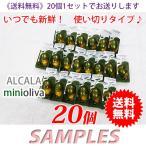 《送料無料》 コストコ ALCALA mini oliva オリーブEVOO(エキストラバージンオリーブオイル) 20個