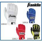 ショッピングメール便 メール便送料無料 Franklin フランクリン バッティング手袋 ネオクラシック2【10910 10916 10917 20960】
