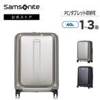 サムソナイト 公式 スーツケース Samsonite Prodigy プロディジー 55cm 送料無料 全品正規保証 1〜2泊 TSA 4輪