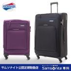サムソナイト公認店 samsonite セール アウトレット価格 スーツケース BROOK ブルック・スピナー77 送料無料 1週間以上 TSA 4輪