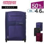 【新登場】サムソナイト スーツケース 公式 Samsonite セール アウトレット MV+ エムブイプラス SP68 送料無料 4〜6泊 4輪 TSA