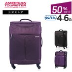 サムソナイト 公式 スーツケース アメリカンツーリスター Samsonite セール アウトレット価格 SKY スカイ スピナー68 EXP 超軽量 4〜7泊 4輪 TSA