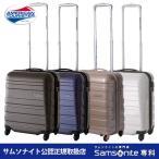 サムソナイト公認店 samsonite アメリカンツーリスター スーツケース MV+ Hard エムブイプラスハード スピナー50 送料無料 2〜3泊 TSA 4輪 機内持ち込み