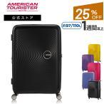 サムソナイト 公式 スーツケース アメリカンツーリスター Samsonite Soundbox サウンドボックス スピナー77 EXP 送料無料 1週間以上 TSA 4輪