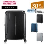 『30%OFF』サムソナイト スーツケース 大型 公式 アメリカンツーリスター Samsonite Technum テクナム スピナー77 EXP 送料無料 1週間以上 TSA 4輪