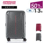 『50%OFF』サムソナイト 公式 スーツケース アメリカンツーリスター セール Samsonite Technum テクナム スピナー55 送料無料 1〜3泊 TSA 4輪