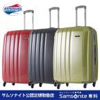 サムソナイト公認店 samsonite セール スーツケース Stream-Alfa ストリームアルファ・スピナー77 エキスパンダブル 送料無料 1週間以上 TSA 4輪