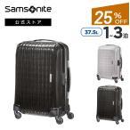 サムソナイト 公式 スーツケース Samsonite セール アウトレット価格 Chronolite クロノライト SP55 機内持ち込み 小型 TSA 4輪