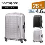 サムソナイト 公式 スーツケース Samsonite セール アウトレット価格 正規保証付き Chronolite クロノライト SP69 4〜6泊 中型 TSA 4輪