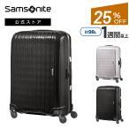 サムソナイト 公式 スーツケース Samsonite 正規保証付き セール アウトレット価格 Chronolite クロノライト SP75 1週間以上 大型 TSA 4輪