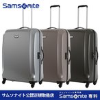 サムソナイト公認店 samsonite セール アウトレット価格 スーツケース Skydro スカイドロ・スピナー75 送料無料 1週間以上の長期旅行 TSA 4輪