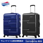 サムソナイト公認店 アメリカンツーリスター セール アウトレット価格 スーツケース Puzzle Cube パズルキューブ スピナー68 送料無料 4〜7泊 4輪 TSA