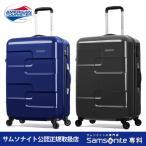サムソナイト公認店 アメリカンツーリスター セール アウトレット価格 スーツケース Puzzle Cube パズルキューブ スピナー78 送料無料 1週間以上 4輪 TSA