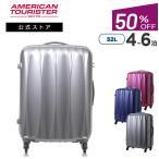 サムソナイト 公式 スーツケース アメリカンツーリスター Samsonite セール アウトレット価格 Arona アローナ 65cm 送料無料 4〜6泊 TSA 4輪
