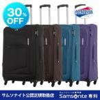 サムソナイト公認店 samsonite アメリカンツーリスター スーツケース COSTA コスタ スピナー76  エキスパンダブル 送料無料 1週間以上の長期旅行 4輪 TSA