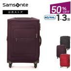 サムソナイト公認店 samsonite セール アウトレット価格 スーツケース Populite ポピュライト・スピナー55 機内持ち込み 送料無料 1〜3泊 TSA 4輪