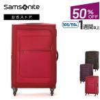 サムソナイト公認店 samsonite セール アウトレット価格 スーツケース Populite ポピュライト・スピナー77 送料無料 1週間以上の旅行 TSA 4輪