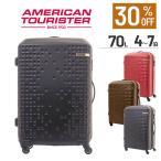 サムソナイト公認店 samsonite セール アウトレット価格 スーツケース CRUZE クルーズ・スピナー80 送料無料 1週間以上 TSA 4輪