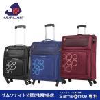 カメレオン  スーツケース等 公式 コティ 機内持込可 保証付 55L 55cm 3kg AX1 09005 BLACK ブラック