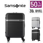 サムソナイト スーツケース 公式 Samsonite セール アウトレット 価格 Levack レヴァック・スピ ナー57 送料無料 1〜3泊 TSA  4輪