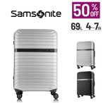 サムソナイト スーツケース 公式 Samsonite セール アウトレット 価格 Levack レヴァック・スピ ナー69 送料無料 4〜7泊 TSA  4輪
