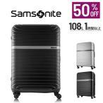 サムソナイト スーツケース 公式 Samsonite セール アウトレット 価格 Levack レヴァック・スピナー79 送料無料 1週間以上 T SA 4輪