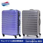 サムソナイト公認店 samsonite スーツケース HANDY ハンディ スピナー70 4 7泊 TSA 4輪