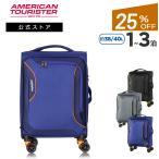 サムソナイト 公式 スーツケース アメリカンツーリスター Samsonite Applite3.0S アップライト3.0S スピナー55 EXP 超軽量 1〜3泊 4輪 TSA