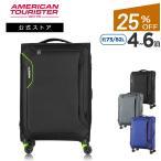 サムソナイト 公式 スーツケース アメリカンツーリスター Samsonite Applite3.0S アップライト3.0S スピナー71 EXP 超軽量 4〜7泊 4輪 TSA