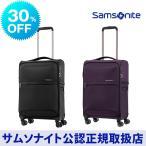 新発売 サムソナイト公認店 samsonite スーツケース samsonite 72H セブンティートゥーエイチ DLX スピナー55 機内持ち込み 送料無料 2〜3泊 4輪 軽量 TSA