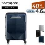 サムソナイト 公式 スーツケース Samsonite セール アウトレット価格 D200 ディートゥーハンドレッド SP69 EXP 送料無料 4〜7泊 4輪 TSA 国内 海外