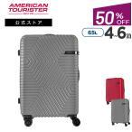 サムソナイト スーツケース アメリカンツーリスター アウトレット セール 中型 軽量 4〜7泊 送料無料 TSA 4輪 Ellen エレン スピナー68