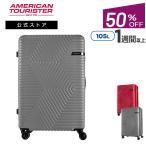 サムソナイト 公式 スーツケース アメリカンツーリスター Samsonite セール アウトレット価格 Ellen エレン スピナー79  大型 軽量 1週間 TSA 4輪